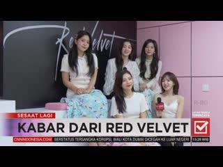 190504 red velvet @ cnn indonesia 'showbiz news' interview