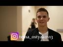 Русский Школьник Интервью в М-1 Арена на M-1 Challenge 96