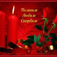 Трушников Вадим