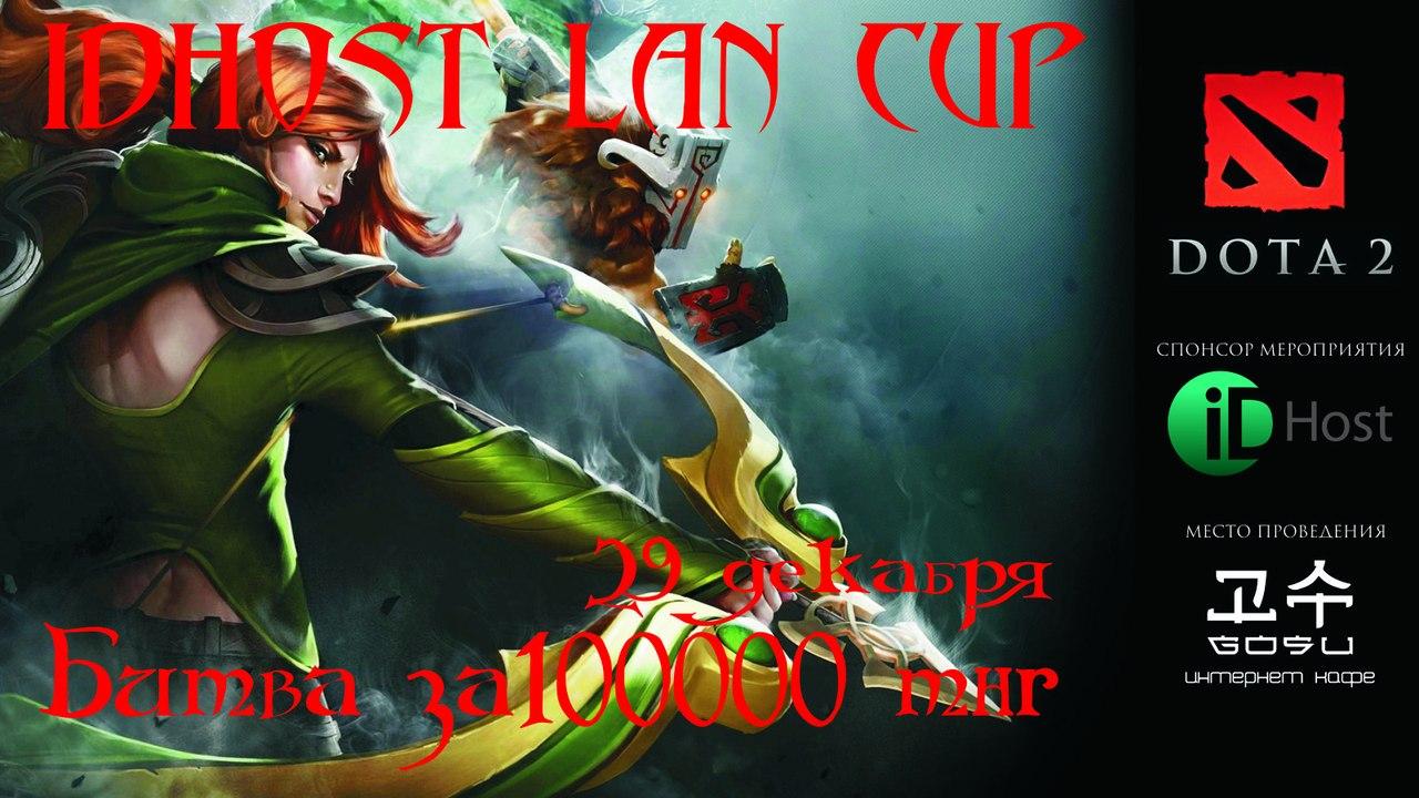 DOTA2 LAN CUP 29.12.2013