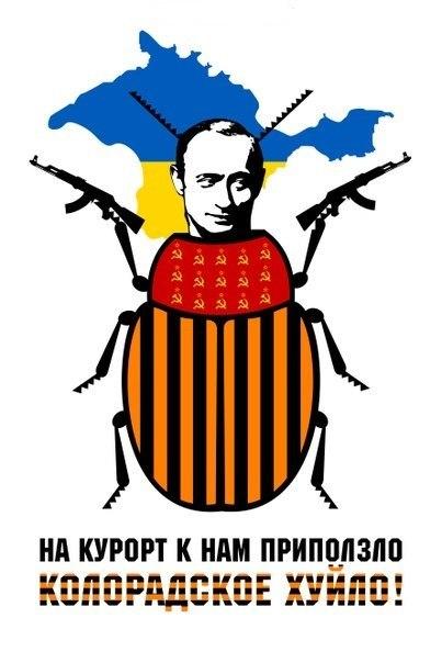 Из-за огромных очередей движение автобусов через Керченскую переправу будет запрещено - Цензор.НЕТ 2621