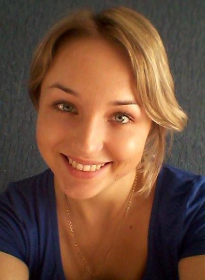 Екатерина Щетинина, 30 июня 1994, Омск, id19254040
