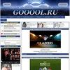 GOOOOL.ORG | Футбол онлайн,трансляции футбола,нт