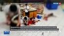 Новости на Россия 24  •  Мужчина с ножом напал на посетителей китайского Walmart