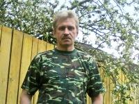 Юра Кузнецов, 18 февраля , Мурманск, id181043621