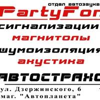 Аватар Станислава Выборнова