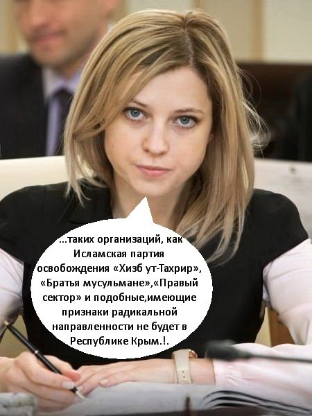 новости дня россия на мк