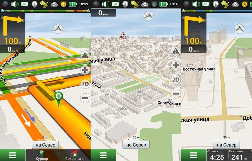 Карта Для Навител Скачать Бесплатно 2015 Для Андроид