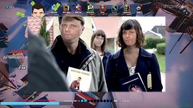 Интерактив Poject Darwin (экспресс-запись)SG