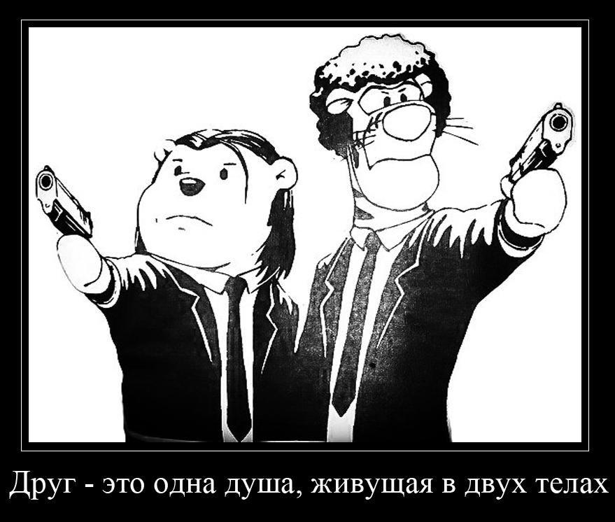 Иванов, зубр! сьюзен страсберг фото в старости легкостью можно было