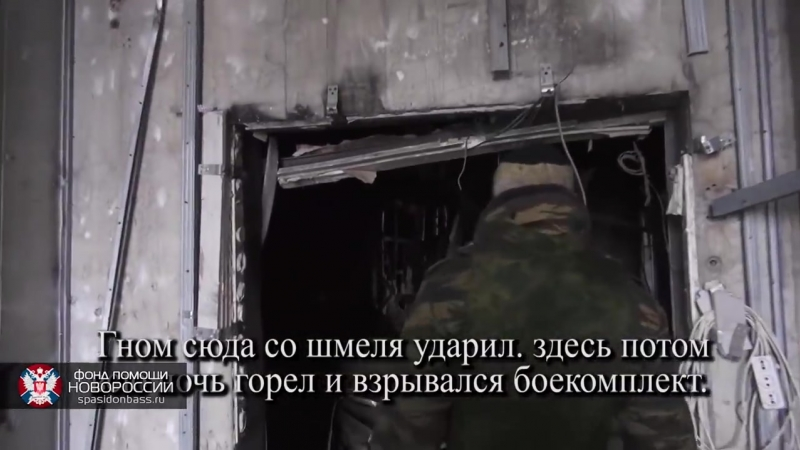 «Моторола»: Как брали Донецкий аэропорт?