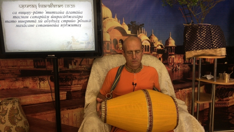 Шримад Бхагаватам 1.19.29 только для вайшнавов