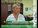 Курское «Динамо» обновило состав