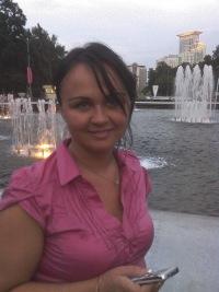 Людмила Карамышева, 15 января 1992, Москва, id78306858
