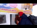 Бартер на сладкую вату Рита из Хибин