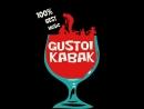 Gustoi Kabak (ГУСТОЙ КАБАК) - Бяки - Буки