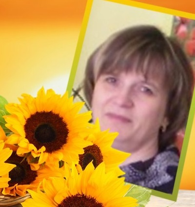 Елена Усатова, 5 февраля , Кривой Рог, id197027136