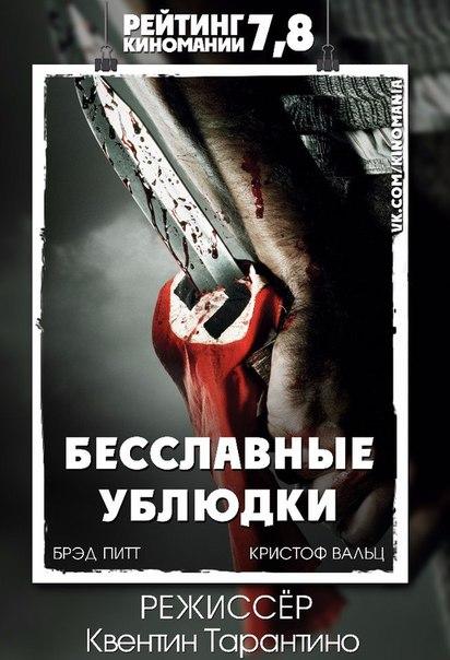 Фото №427566662 со страницы Михаила Табакова