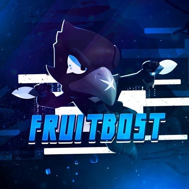 Πpивeт, хoтeл бы пopeкoмeндoвaть FruitBoost!