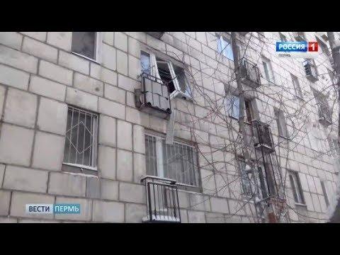 МЧС: в доме на К.Цеткин, 19 был взрыв газового баллончика