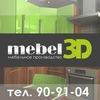 Мебель на заказ в Ярославле по индивидуальным пр
