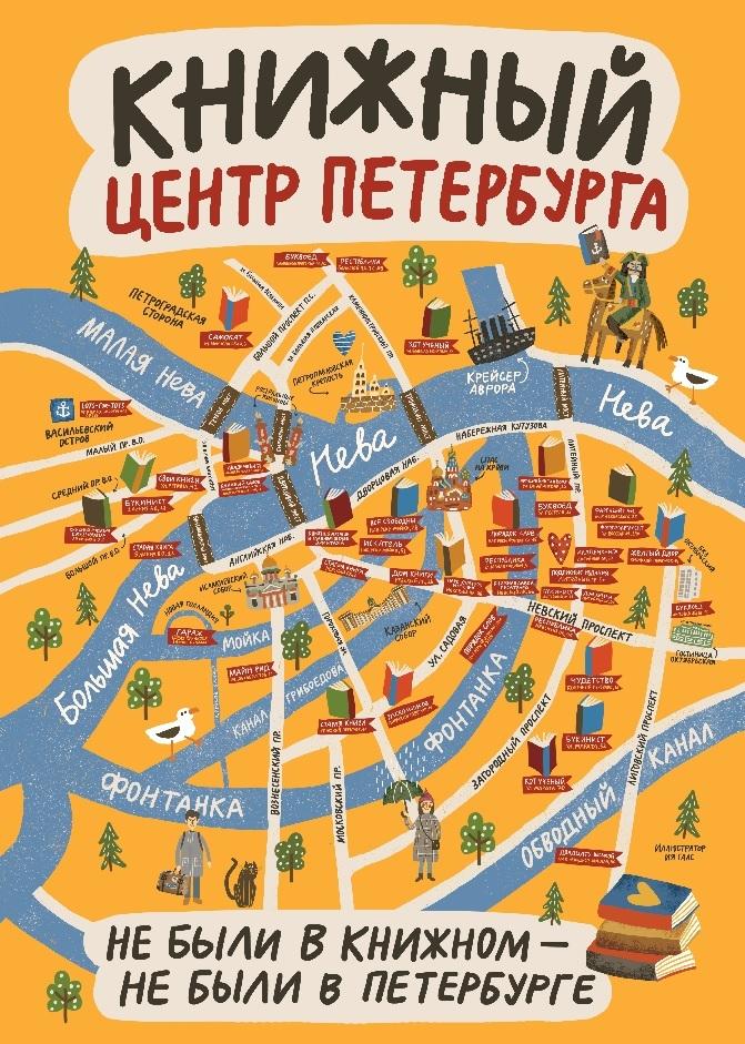 «Книги перестали покупать». В Петербурге закрывается книжный магазин Андрея Стругацкого