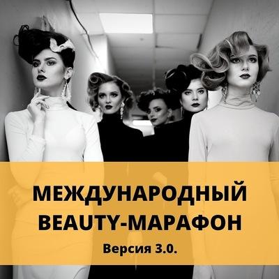 Светлана Школьная
