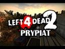 Left 4 Dead 2 PC Prypiat Gameplay Припять Download Link