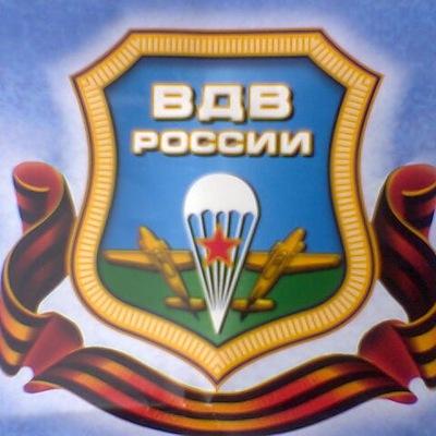 Алексей Фоломеев, 21 ноября 1994, id223359154