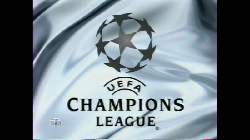 Дневник Лиги чемпионов УЕФА (НТВ, 23.10.2001) Обзор матча Спартак - Спарта (Прага), Бавария - Фейеноорд