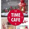 Новый год в Time-Cafe Křižovatka