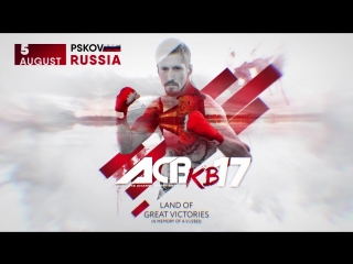 ACB KB-17 intro - Land Of Great Victories