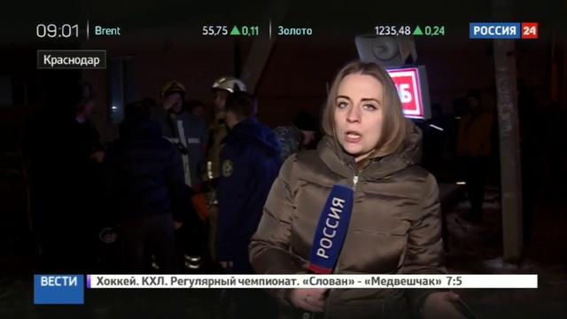 Новости на Россия 24 Пожар в Краснодаре один человек погиб сотни остались без жилья