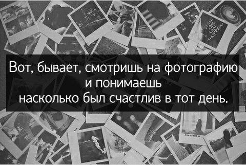 https://pp.vk.me/c543107/v543107470/19758/U9j_zUhI4dY.jpg