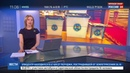 Новости на Россия 24 Молдаване впервые за 20 лет выбирают президента