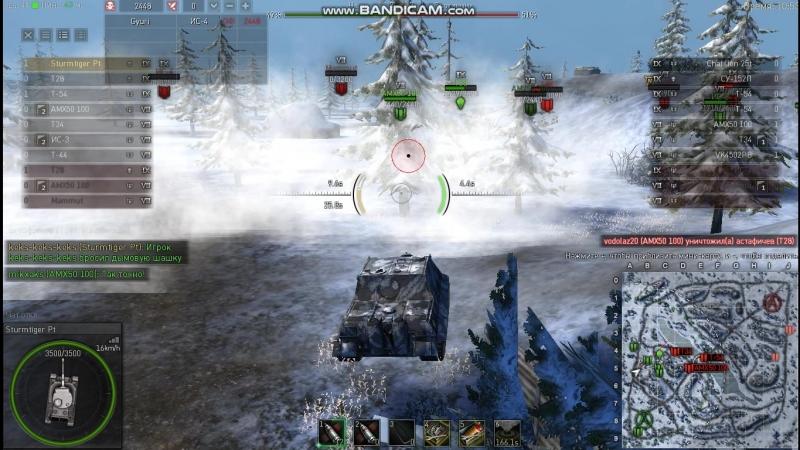 Ground War Tanks Sturmtiger Pt 5722