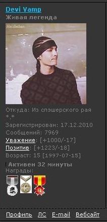 http://cs405328.userapi.com/v405328410/2aaf/X70Yqvtuo_A.jpg