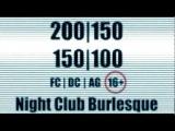Hip Hop & Hardcore party (10 июля) клуб Burlesque (запрещёнка)