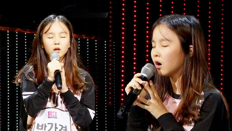 Park Ga Kyung, remarkable singing ability All of Me 《KPOP STAR 5》K팝스타5 EP01