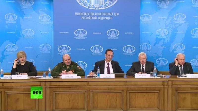 МИД России проводит встречу с иностранными послами по ситуации[Low,480x360, Mp4]