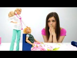 Мультфильм про #БАРБИ (barbie). Принцесса Барби и Кен в больнице! #ToyClub