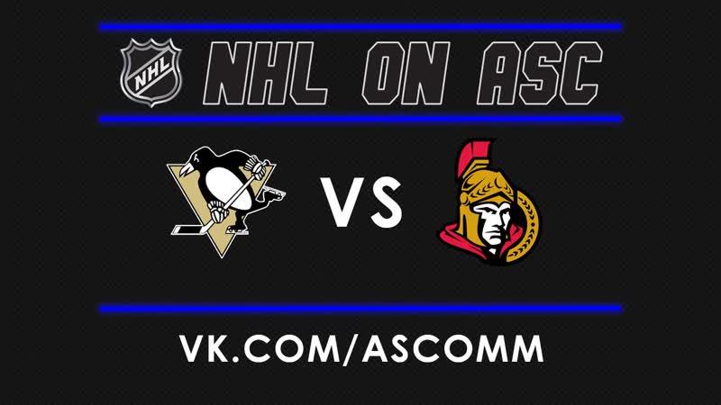 NHL | Penguins VS Senators