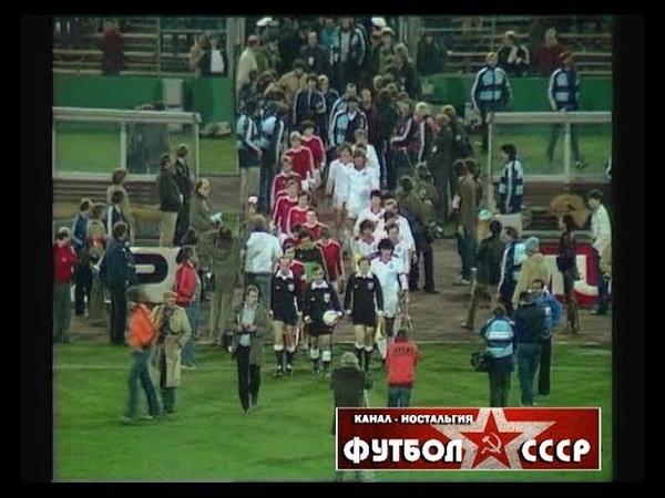 1981 Eintracht Frankfurt (Germany) - SKA (USSR, Rostov) 2-0 Cup winners Cup, 1/8 finals, 2d match