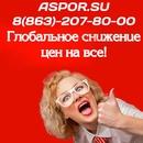 Aspor Aspor фото #6