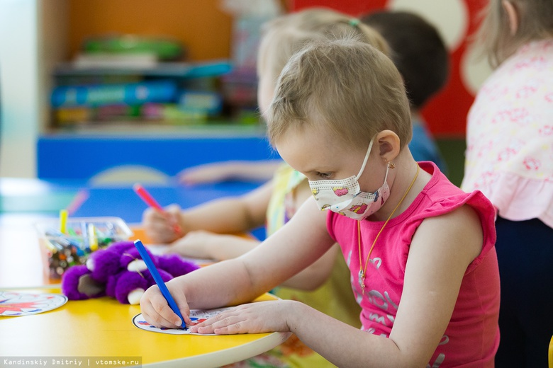 Около 650 тыс рублей перечислили томичи детям с онкологией вместо покупки букетов