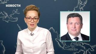 Единорос Шмаков ездит начерной ауди без прав