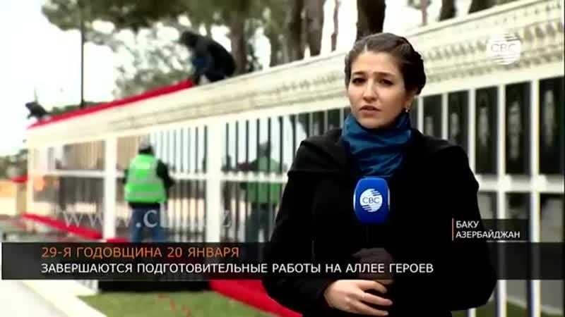 В Аллею шехидов в Баку уже идут сотни людей почтить память павших героев Азербайджан Azerbaijan Azerbaycan БАКУ BAKU Карабах
