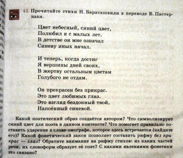 по обществознанию решебник: