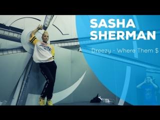 Sasha SHERMAN // Dreezy - Where Them $ // Lil`Fam Day + Audition (02.09.18)