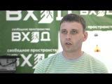 Сергей Крекнин. О курсе тайм-менеджмента и Школы Рекламодателя